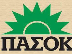 pasok_logo_sl
