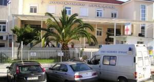 νοσοκομείο λευκαδας