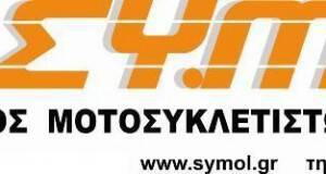 Symol
