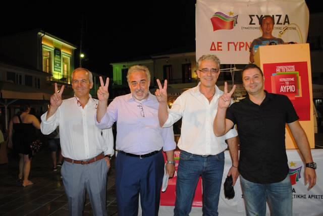syriza01