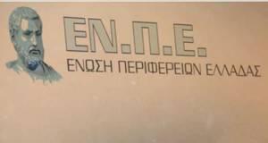 enpe1