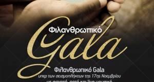 gala-4