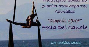 FB_IMG_1463975883735